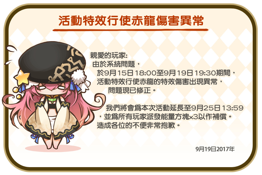 http://as.firedogstudio.com/news/snews/images/notice_20170919.png
